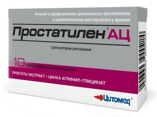 Простатилен АЦ, суппозитории ректальные, 10шт.