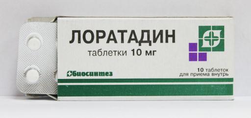 Лоратадин, 10 мг, таблетки, 10шт.