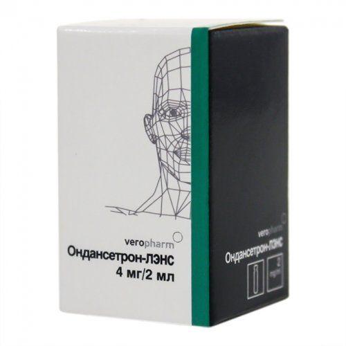 Ондансетрон-ЛЭНС, 2 мг/мл, раствор для внутривенного и внутримышечного введения, 2 мл, 1шт.