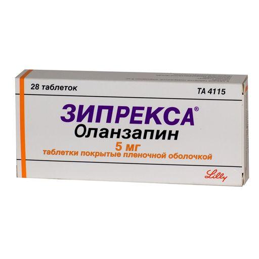 Зипрекса, 5 мг, таблетки, покрытые пленочной оболочкой, 28шт.