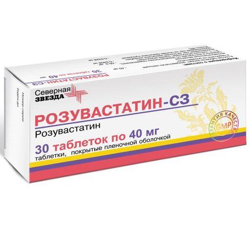 Розувастатин-СЗ, 40 мг, таблетки, покрытые пленочной оболочкой, 30шт.