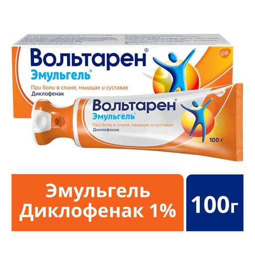 Вольтарен Эмульгель, 1%, гель для наружного применения, 100 г, 1шт.