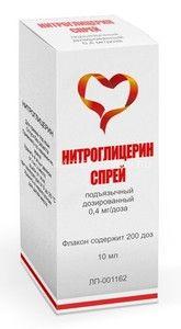 Нитроглицерин, 0.4 мг/доза, 200 доз, спрей подъязычный дозированный, 10 мл, 1шт.