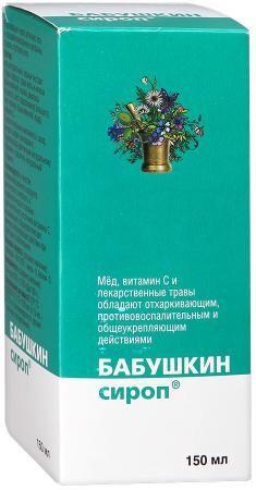 Бабушкин сироп, сироп, 150 мл, 1шт.
