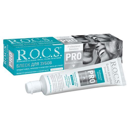 ROCS PRO Гель-блеск для зубов, без фтора, гель для полости рта, 74 г, 1шт.