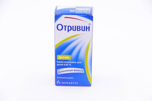 Отривин, 0.05%, капли назальные для детей, 10 мл, 1шт.