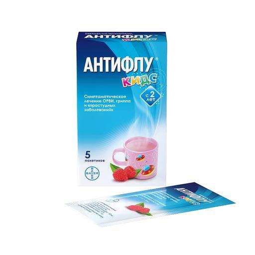 АнтиФлу Кидс, 160 мг+1 мг+50 мг, порошок для приготовления раствора для приема внутрь, 12 г, 5шт.