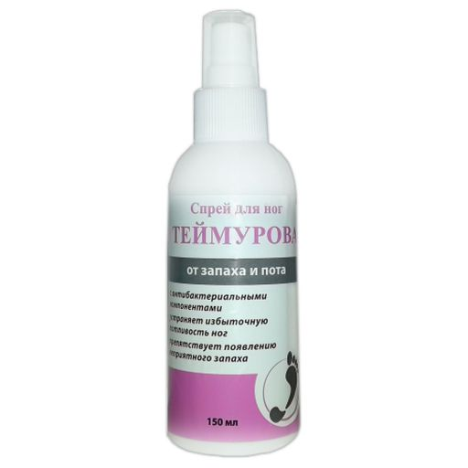 Теймурова спрей для ног от запаха и пота, спрей для наружного применения, 150 мл, 1шт.