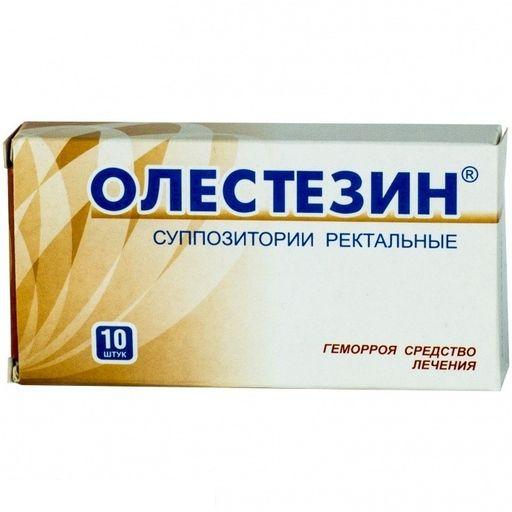 Олестезин, суппозитории ректальные, 10шт.