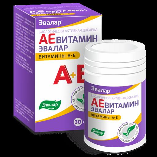 АЕвитамин, капсулы, 30шт.