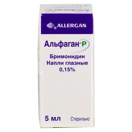 Альфаган Р, 0.15%, капли глазные, 5 мл, 1шт.