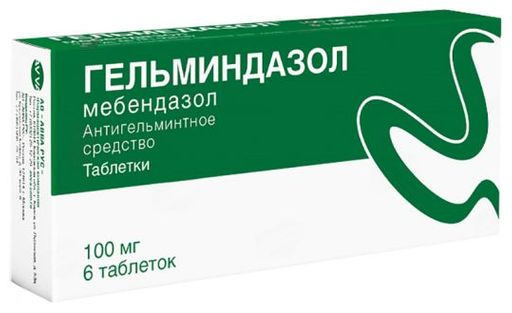 Гельминдазол, 100 мг, таблетки, 6шт.