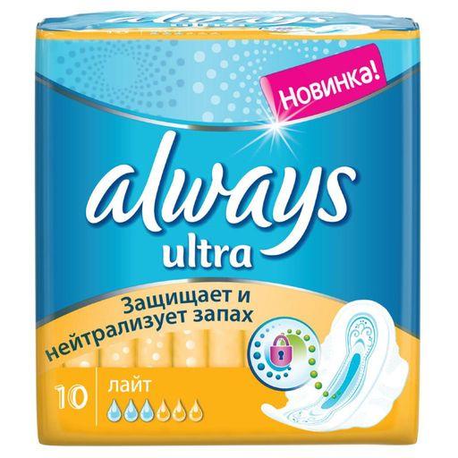 Always ultra light прокладки женские гигиенические, 10шт.