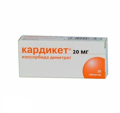 Кардикет, 20 мг, таблетки пролонгированного действия, 20шт.