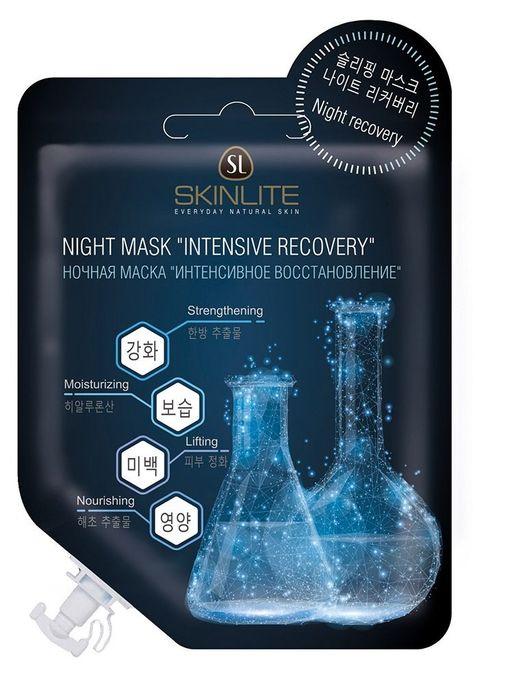 Skinlite маска ночная интенсивное восстановление, маска для лица, 15 г, 1шт.