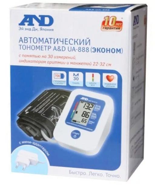 Тонометр автоматический AND UA-888 Эконом с адаптером, 1шт.