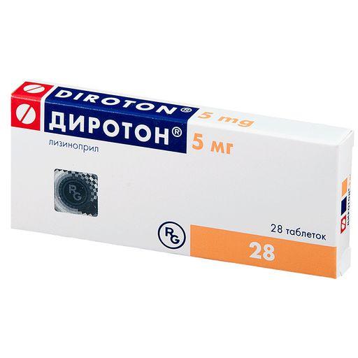 Диротон, 5 мг, таблетки, 28шт.