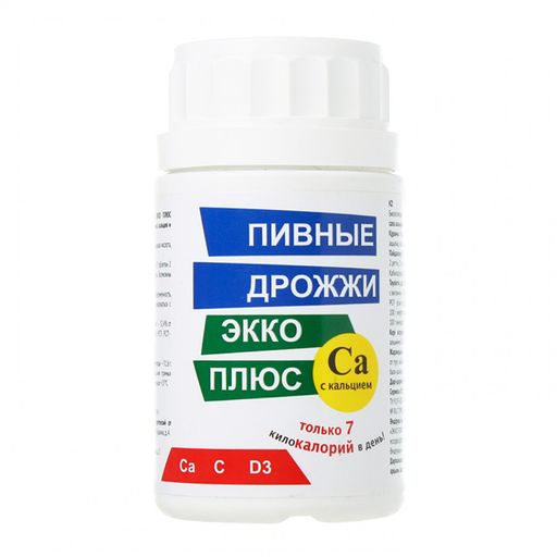 Пивные дрожжи Экко Плюс с кальцием, 0.45 г, таблетки, 100шт.