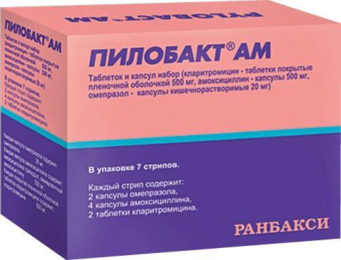 Пилобакт АМ, таблеток и капсул набор, 56шт.