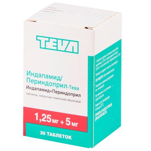 Индапамид/Периндоприл-Тева, 1.25 мг+5 мг, таблетки, покрытые пленочной оболочкой, 30шт.