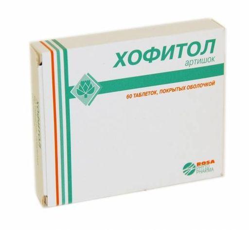 Хофитол, таблетки, покрытые оболочкой, 60шт.