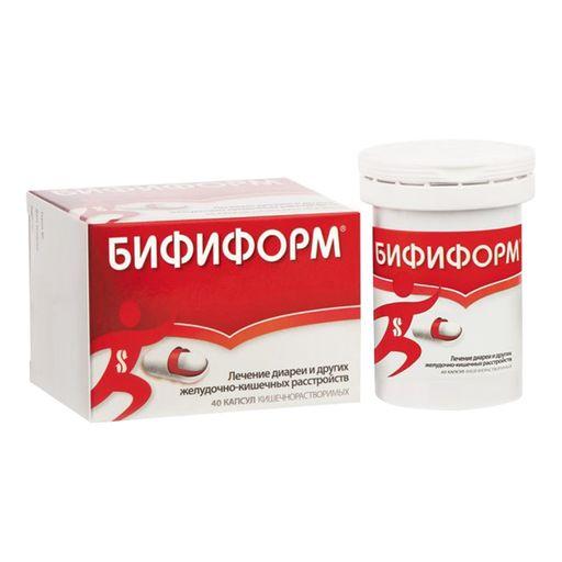 Бифиформ, капсулы кишечнорастворимые, 40шт.