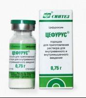 Цефурус, 750 мг, порошок для приготовления раствора для внутривенного и внутримышечного введения, 1шт.