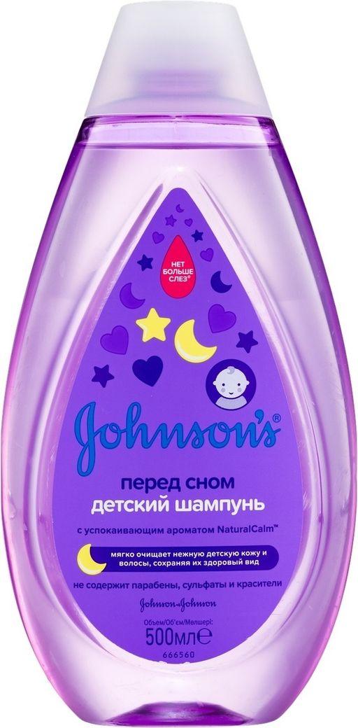 Johnsons Baby шампунь перед сном, шампунь, 500 мл, 1шт.