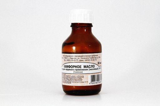 Камфорное масло, 10%, раствор для наружного применения масляный, 30 мл, 1шт.