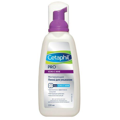Cetaphil Pro Пенка для умывания матирующая, пенка для лица, для жирной кожи, 235 мл, 1шт.