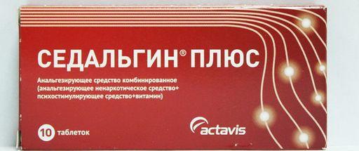 Седальгин Плюс, 500 мг+50 мг+38.75 мг, таблетки, 10шт.