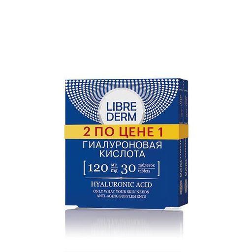 Librederm Гиалуроновая кислота 120 мг 1+1, 120 мг, таблетки, 30шт.