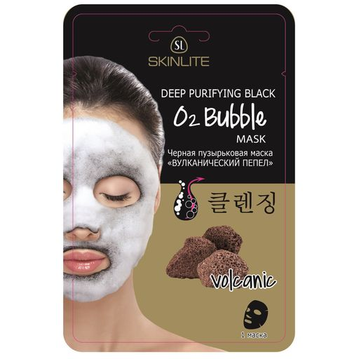 Skinlite маска черная пузырьковая Вулканический пепел, маска для лица, 20 г, 1шт.