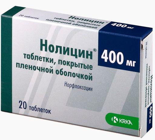 Нолицин, 400 мг, таблетки, покрытые пленочной оболочкой, 20шт.