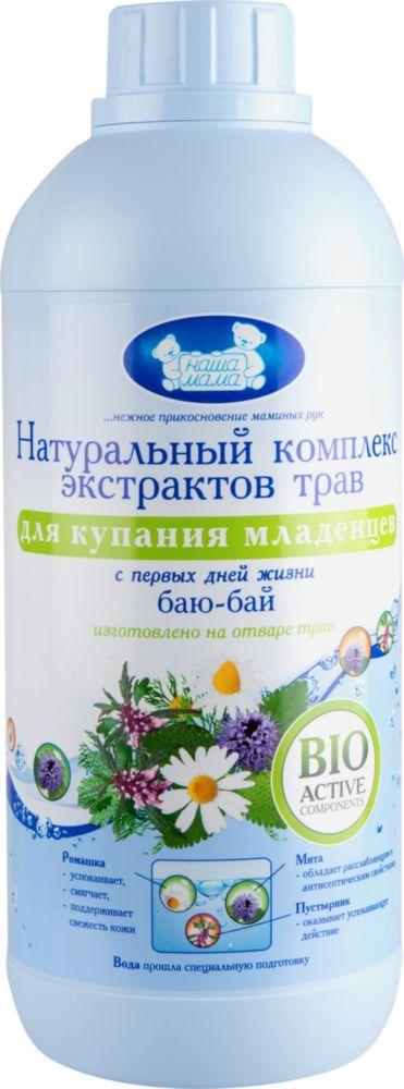 Наша Мама Натуральный комплекс экстрактов трав Баю-бай, жидкость для ванн, 1000 мл, 1шт.
