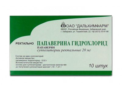 Папаверина гидрохлорид, 20 мг, суппозитории ректальные, 10шт.