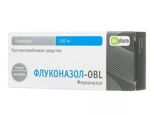 Флуконазол-OBL, 150 мг, капсулы, 1шт.