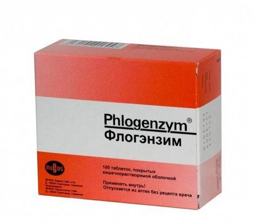 Флогэнзим, таблетки, 100шт.