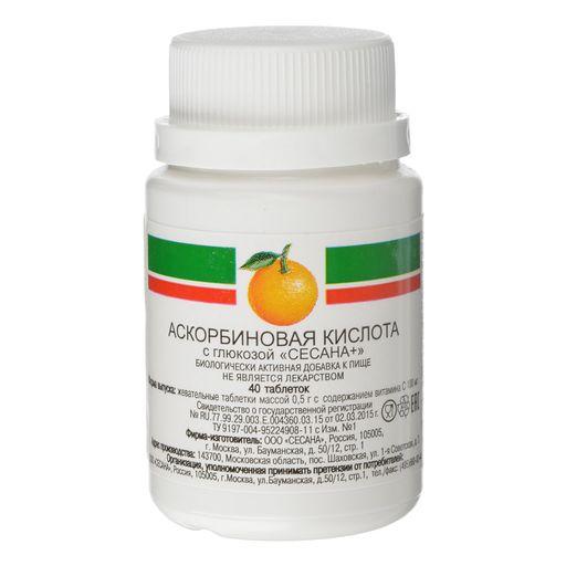 Аскорбиновая кислота с глюкозой (БАД), таблетки, 40шт.