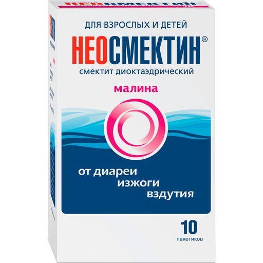 Неосмектин (малина), 3 г, порошок для приготовления суспензии для приема внутрь, от изжоги, вздутия, диареи, 3.76 г, 10шт.