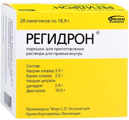 Регидрон, порошок для приготовления раствора для приема внутрь, 18.9 г, 20шт.