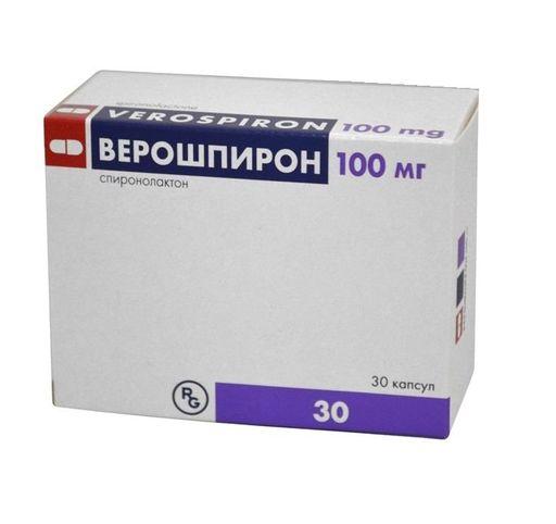 Верошпирон, 100 мг, капсулы, 30шт.