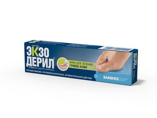 Экзодерил, 1%, крем для наружного применения, 15 г, 1шт.