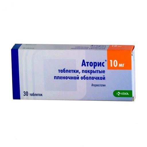 Аторис, 10 мг, таблетки, покрытые пленочной оболочкой, 30шт.