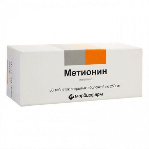 Метионин, 250 мг, таблетки, покрытые оболочкой, 50шт.
