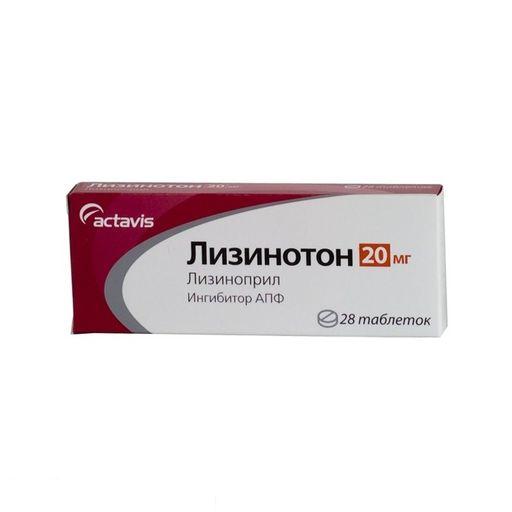Лизинотон, 20 мг, таблетки, 28шт.