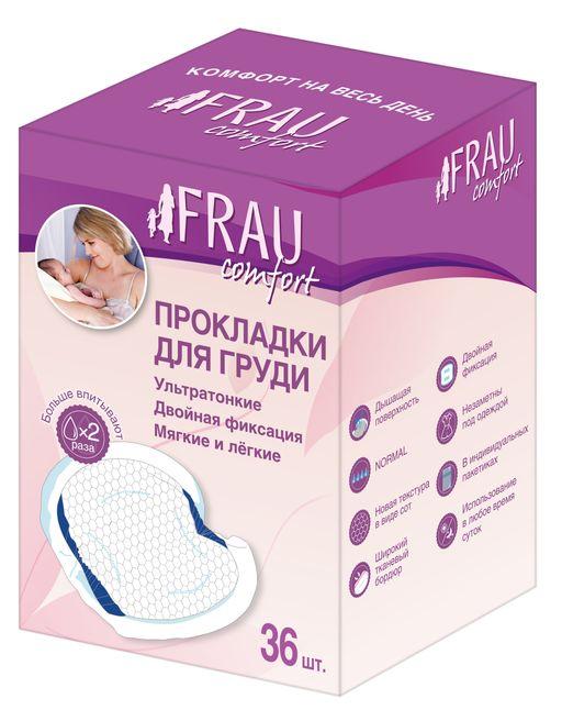 Frau Comfort Прокладки для груди, 36шт.