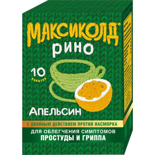 Максиколд Рино (апельсин), порошок для приготовления раствора для приема внутрь, при ОРВИ, простуде и гриппе + парацетамол, 15 г, 10шт.