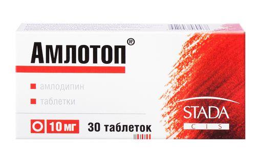 Амлотоп, 10 мг, таблетки, 30шт.