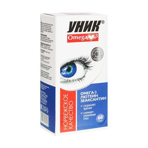 Omega-3 с лютеином и зеаксантином, капсулы, 60шт.